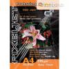 PixelJet Professional fényes [A4 / 195g] 20db fotópapír