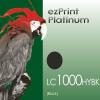 Platinum Platinum LC1000/970BK