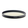 Polaroid CPL (cirkuláris polár) szûrõ 46 mm
