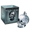 Police To Be The Illusionist EDT 75 ml