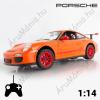 Porsche Porsche 911 GT3 RS Távirányítós Kisautó