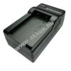 Powery Akkutöltő Samsung HMX-H200