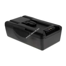 Powery Utángyártott akku Profi videokamera Sony DNW-sorozat 5200mAh sony videókamera akkumulátor