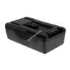 Powery Utángyártott akku Profi videokamera Sony MSW-900P 5200mAh