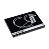 Powery Utángyártott akku Samsung GT-N7108 2200mAh