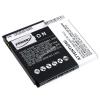 Powery Utángyártott akku Samsung SGH-i537 2600mAh
