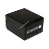 Powery Utángyártott akku Sony HDR-PJ260VE 3150mAh