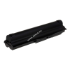 Powery Utángyártott akku Sony VAIO VPC-Z129GG 7800mAh fekete