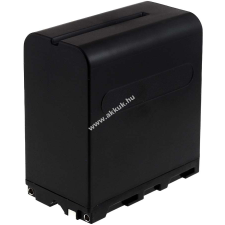 Powery Utángyártott akku Sony videokamera CCD-TR917 10400mAh sony videókamera akkumulátor