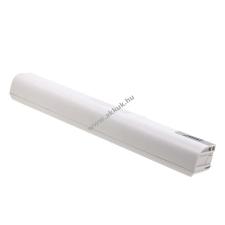 Powery Utángyártott akku típus UM08A31 fehér egyéb notebook akkumulátor
