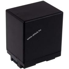 Powery Utángyártott akku videokamera Canon Vixia HF M500 canon videókamera akkumulátor