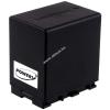 Powery Utángyártott akku videokamera JVC GZ-E105BEK 4450mAh (info chip-es)