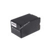 Powery Utángyártott akku videokamera Panasonic PV-GS65