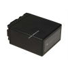 Powery Utángyártott akku videokamera Panasonic SDR-H50 4800mAh