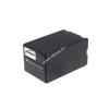 Powery Utángyártott akku videokamera Panasonic VDR-D100EB-S