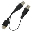 PremiumCord USB 2.0 hálózati kétfelé 0,2 m