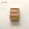Premo Premo süthető gyurma bézs 57g - P5092