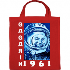 PRINTFASHION Gagarin 1961 - Vászontáska - Piros