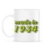 PRINTFASHION made-in-1934-green-grey - Bögre - Fehér