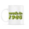 PRINTFASHION made-in-1985-green-grey - Bögre - Fehér