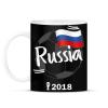 PRINTFASHION Oroszország - Bögre - Fekete