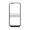 PRINTFASHION Pizsi egész nap! - Telefontok - Fehér hátlap