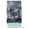 Pro Plan Dental Plus - 2 x 1,5 kg