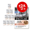 Pro Plan gazdaságos csomag 12 x 85 g - Housecat lazac