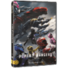 PRO VIDEO FILM & DISTRIBUTION Power Rangers (DVD)