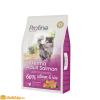 Profine Cat Derma 2kg macskatáp