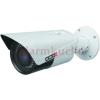 ProVision -ISR PR-I4390IPVF inframegvilágítós kültéri IR 2 megapixeles IP csőkamera