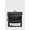 Puma - Hátizsák - fekete - 1456225-fekete