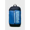 Puma - Hátizsák - kék - 1391158-kék