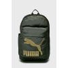 Puma - Hátizsák - oliva színű - 1391157-oliva színű