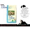 Purina Cat Chow Purina Száraz Macska Eledel Cat Chow Kitten Csirke 1.5kg