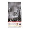 Purina Pro Plan Cat Adult Chicken & Rice macskaeledel - 3 kg