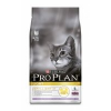 Purina Pro Plan Cat Light Turkey Macskaeledel 10 kg