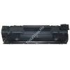 Q-Print / Ecopixel / Diamond / Zafír / Katun HP CE285A BK (No.85A) fekete (BK-Black) kompatibilis (utángyártott) toner