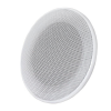 Qoltec TWO WAY SUPER BASS CELING SPEAKER ; RMS 10W ; 16cm ; 8 Om ; TRAFO ; white