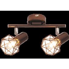 RÁBALUX Rábalux 6883 Odin, indusztriális stílusú szpot lámpa E14 2x MAX 40W metál barna világítás
