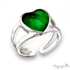 Ragyogj.hu AURORE - Gyűrű gyűrű