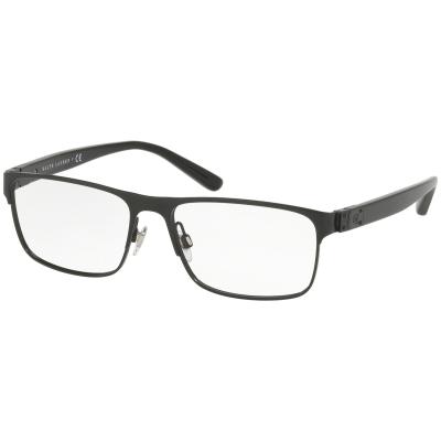 f30aa357bc Ralph Lauren RL5095 9003 - Szemüvegkeret: árak, összehasonlítás -  Olcsóbbat.hu