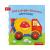 Ravensburger Első csörgős könyvem – Járművek