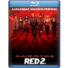 Red 2 (BD)