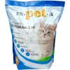 Repeta szilikonos macskaalom 3,8 L
