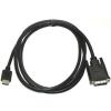 ROLINE DVI - HDMI interfész, árnyékolt, 5m