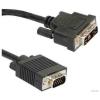 ROLINE kábel VGA Monitor Összekötő Male/Male QUALITY 10m - 11.04.5210