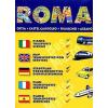 Róma tömegközlekedési térképe - LAC