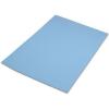 Rössler Papier GmbH and Co. KG Rössler A/4 levélpapír 210x297 100 gr. vízkék