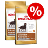 Royal Canin Breed gazdaságos csomag 2 x nagy tasak - Maltese Adult (3 x 1,5 kg )